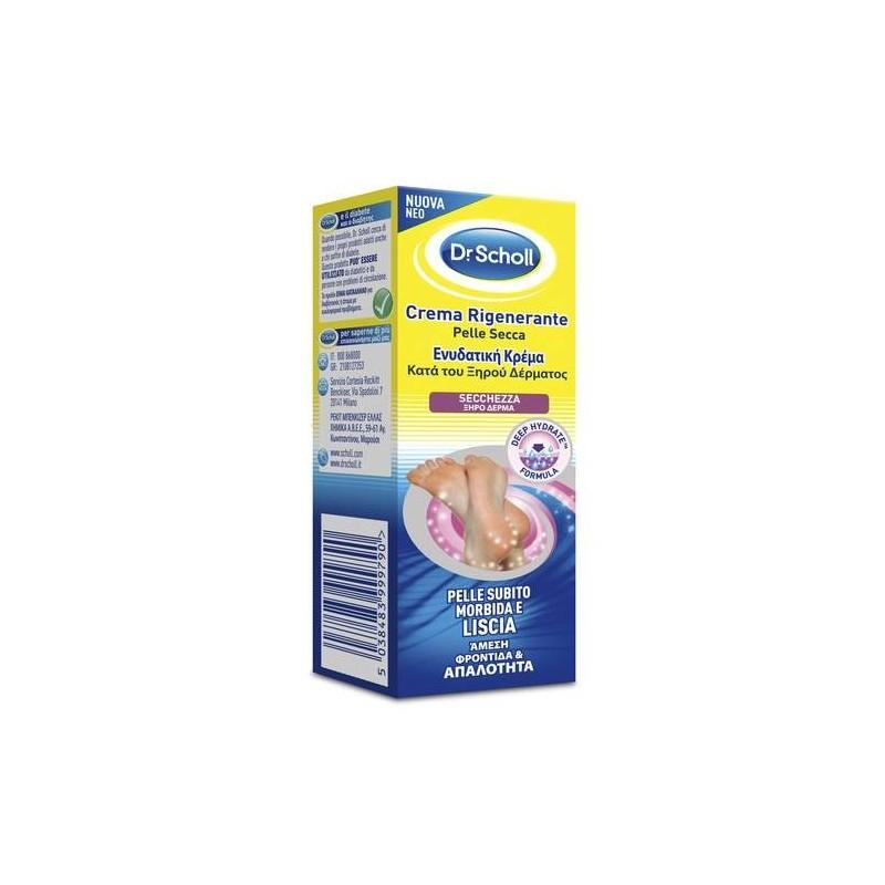 Dr. Scholl Crema Rigenerante Piedi Secchi Idratante 82,5 grammi